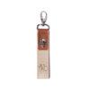Borgward-Key-LeatherNubucNude.jpg