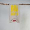 \tsclient- Produkte Shop DatenbankPiecesShirtsDesert DustT-Shirt-men-nude_2444.jpg